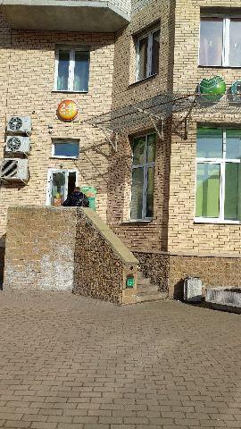 Восточный экспресс банк иркутск кредит наличными